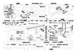 十日えびすMAP.jpg